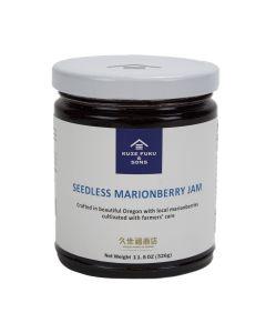 Seedless Marionberry Jam, Kuze Fuku & Sons 11oz